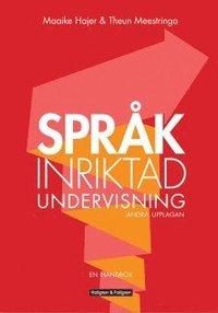 Skopia.it Språkinriktad undervisning Image