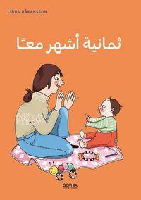 Rsfoodservice.se Åtta månader tillsammans (arabiska) Image