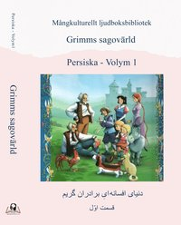 Grimms sagovärld volym 1 Bröderna Grimm Ljudbok