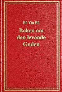 Boken om den levande Guden