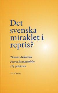 Skopia.it Det svenska miraklet i repris? Image