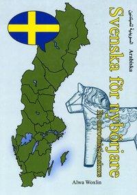 Rsfoodservice.se Svenska för nybörjare (arabiska) Image