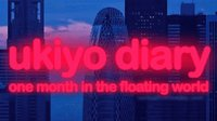 Ukiyo diary : one month in the floating world (häftad)