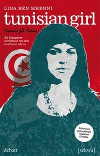Skopia.it Tunisian girl Image