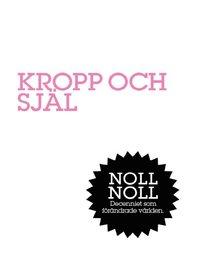 Skopia.it Kropp & Själ Image