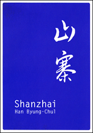 Radiodeltauno.it Shanzhai Image
