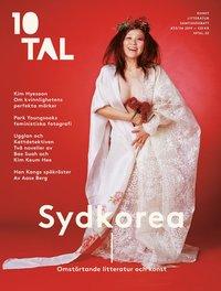 Radiodeltauno.it 10TAL 33-34. Sydkorea : omstörtande litteratur och konst Image