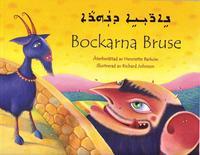 Bockarna Bruse (svenska och assyriska)