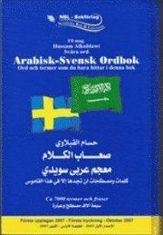 Skopia.it Arabisk-svensk ordbok Image