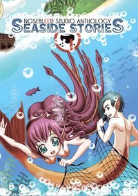 Nosebleed Studio Anthology Seaside Stories (pocket)