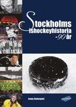 Skopia.it Stockholms ishockeyhistoria : 90 år Image