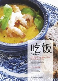 CHI FAN Cookbook (inbunden)