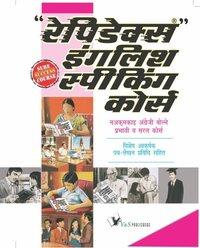 Rapidex English Speaking Course Through Tamil Pdf