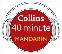 Mandarin in 40 Minutes