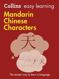 Easy Learning Mandarin Chinese Characters