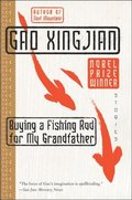 Buying a Fishing Rod for My Grandfather