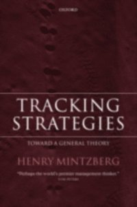 Tracking Strategies
