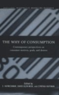 Why of Consumption
