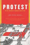 Protest with Chinese Characteristics