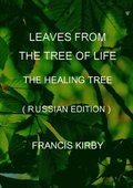 Leaves from the Tree of Life - The Healing Tree (Russian Edition)