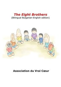 The Eight Brothers (Bilingual Bulgarian-English edition)