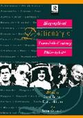 Biographical Dictionary of Twentieth-Century Philosophers