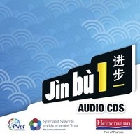 Jn b 1 Audio CD Pack (11-14 Mandarin Chinese)