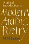 A Critical Introduction to Modern Arabic Poetry