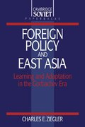 Foreign Policy and East Asia