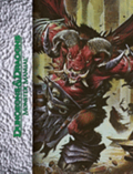 Deluxe Monster Manual