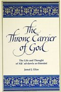 The Throne Carrier of God