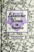 Lubavitcher Women in America