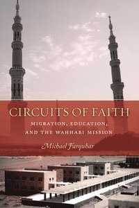 Circuits of Faith