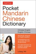 Tuttle Pocket Mandarin Chinese Dictionary: Fully Romanized