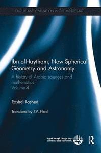 Light-Based Science - Azzedine Boudrioua, Roshdi Rashed, Vasudevan