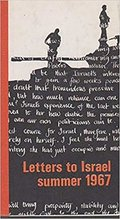 Letters to Israel, Summer 1967