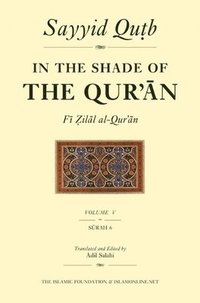 In the Shade of the Qur'an v. 5