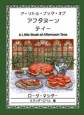 The Little Book of Afternoon Teas