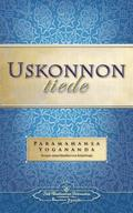 Uskonnon Tiede - The Science of Religion (Finnish)