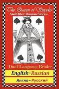 The Queen of Spades and Other Russian Stories