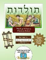 Bar/Bat Mitzvah Survival Guides: Toledot (Weekdays & Shabbat pm)