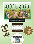 Bar/Bat Mitzvah Survival Guides: Toledot (Shabbat am)