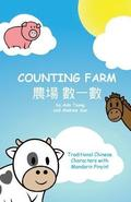 Counting Farm - Traditional Mandarin with Pinyin: Learn Animals and Counting with Traditional Chinese Characters with Mandarin Pinyin.