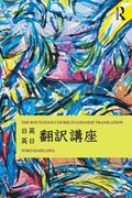 Routledge Course in Japanese Translation