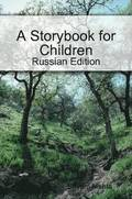 A Storybook for Children: Russian Edition