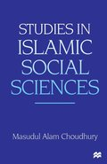 Studies in Islamic Social Sciences
