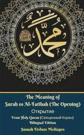 The Meaning of Surah 01 Al-Fatihah (The Opening)          From Holy Quran (               ) Bilingual Edition