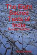The Eight Sacred Texts of India: Russian Edition