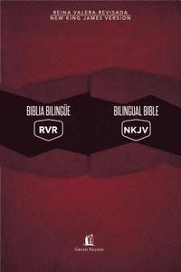 Biblia Bilingue Reina Valera Revisada / New King James, Tapa Dura