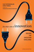 Other Side of Innovation